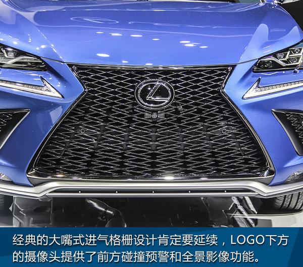 又一畅销SUV诞生! 上海车展实拍新雷克萨斯NX-图4