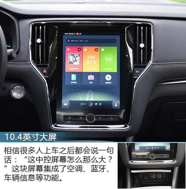 美女也会过日子 苏州试驾荣威新能源车ei6-图4
