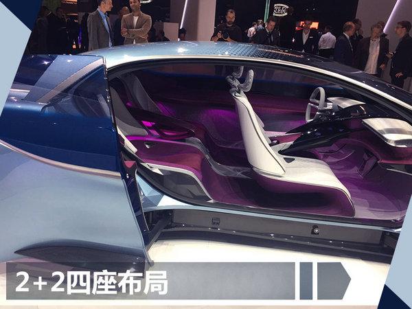 德国宝沃新Isabella概念车发布 超级跑车/造型酷炫-图6