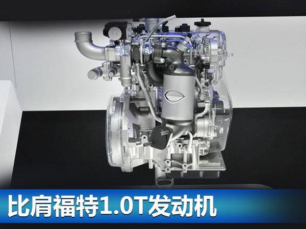 11款T动力取代自吸 几家换搭增压发动机?-图5