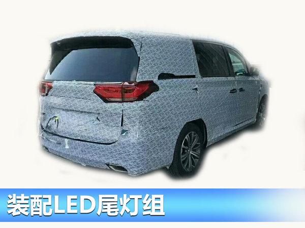 广汽传祺首款MPV-GM8将上市 配LED灯组/大7座-图3