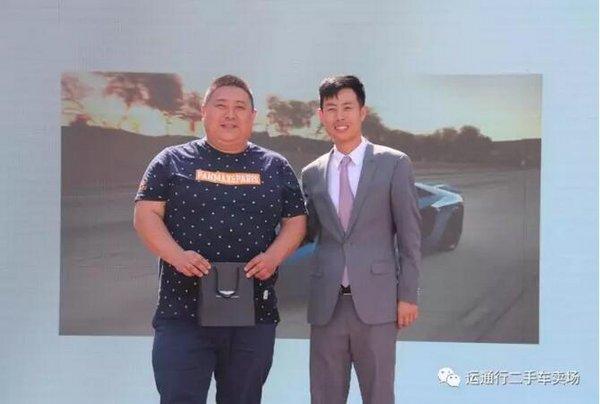运通集团京南园区首届二手车大集落幕-图15