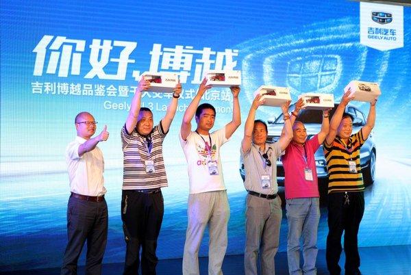 博越熱銷一線城市 北京車主千人交車儀式-圖4