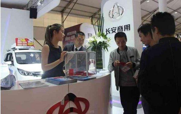 10月27-30日长安商用秋季车展钜惠来袭-图5