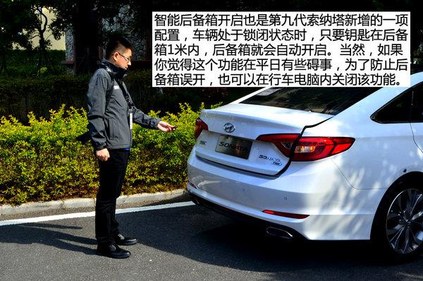 索纳塔九代北京现车促销最高优惠5万元高清图片