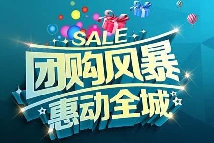2017款路虎揽胜行政创世版年中淡季特惠-图1