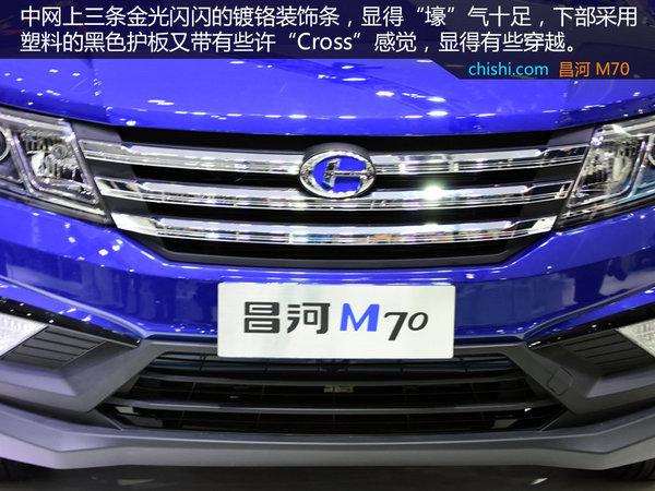 """解密MPV""""神车终结者""""  昌河M70实拍-图3"""