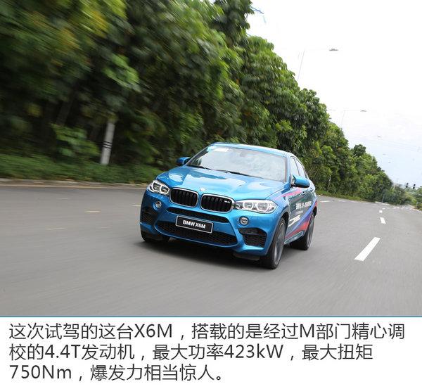 体验高性能极致驾控 BMW M系试驾广州站-图14