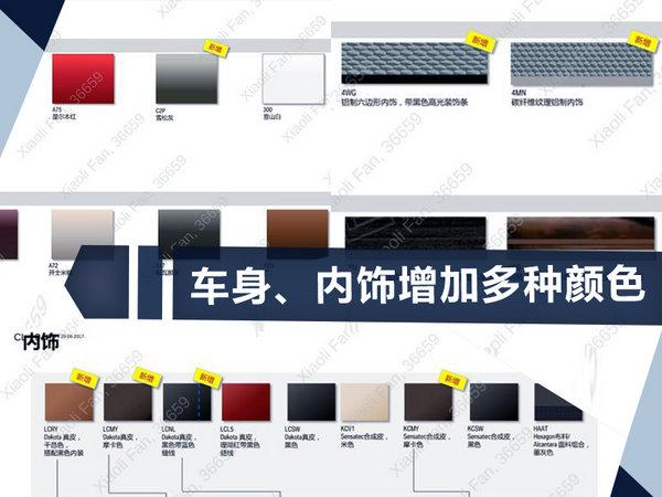 华晨宝马新3系将于九月上市 增加两款新车型-图3