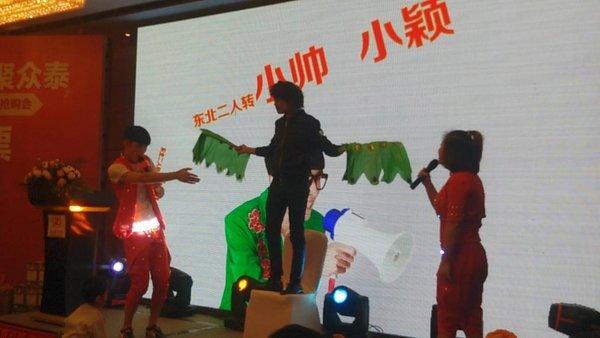 众泰抢购会在武汉绿地铂瑞酒店圆满结束-图12