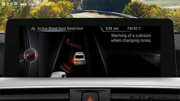 新BMW 3系 忠于纯粹-图2