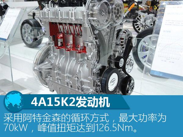 广汽传祺GS4混动版现身 搭1.5L混动系统-图1