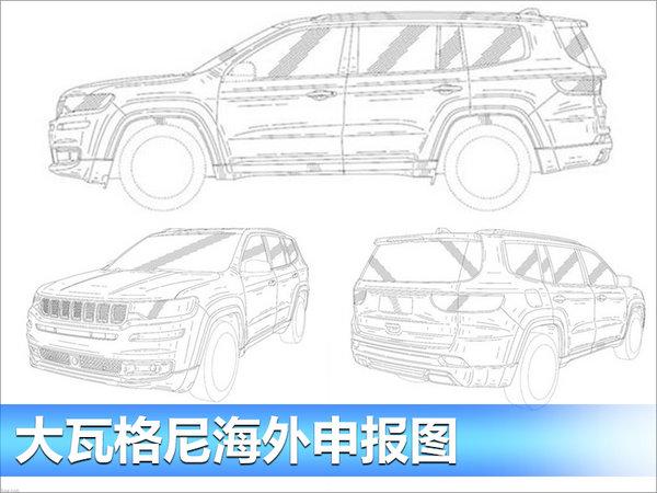 鳳凰涅槃浴火重生 寶馬8系等五款車型將復活-圖11