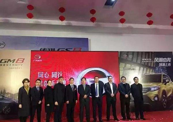 12月16日广汽传祺台州海川店盛大开业-图16
