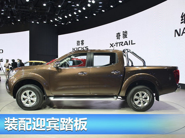 郑州日产第100万辆整车下线 纳瓦拉新标杆-图6