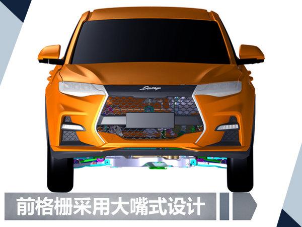 众泰大迈系列将推全新SUV 前脸造型大换新-图2
