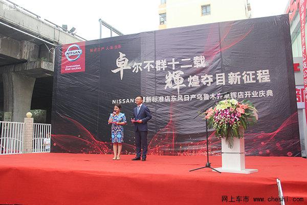 首家NISSAN全球最新标准形象店盛大开业-图6