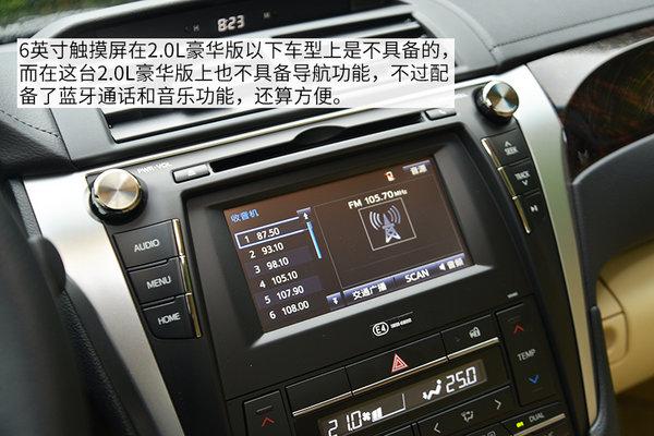 丰田凯美瑞2015款现车优惠8万销售全国