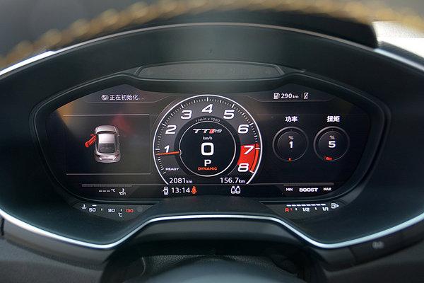 天生热爱速度激情 Audi Sport赛道体验日-图17