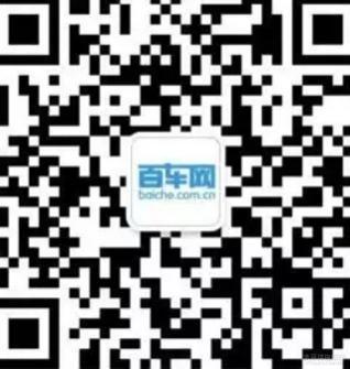 十堰车展 11.11寰球城市地标节全面开启-图4