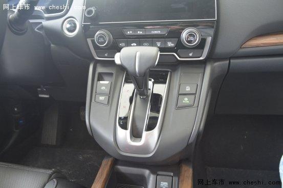 """""""心动力城市SUV""""的全新一代CR-V实拍-图20"""