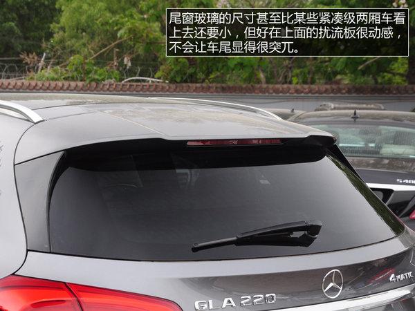北京奔驰GLA多少钱 最新GLA200国产价钱