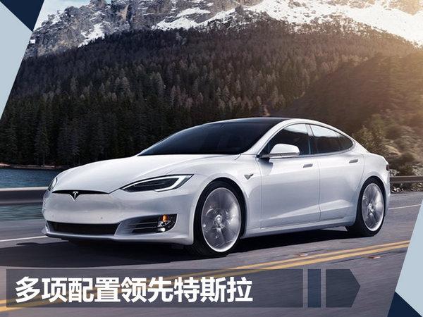 """知行FMC将发布3款电动车 做工""""超过""""特斯拉-图5"""