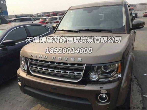 路虎发现4汽油车天津港报价最低高清图片