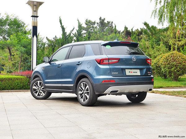 中国品牌正崛起 叫板合资的三款国产SUV推荐-图3