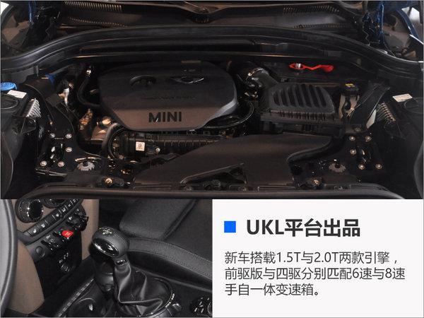 [成都新车] 新一代MINI COUNTRYMAN-图6