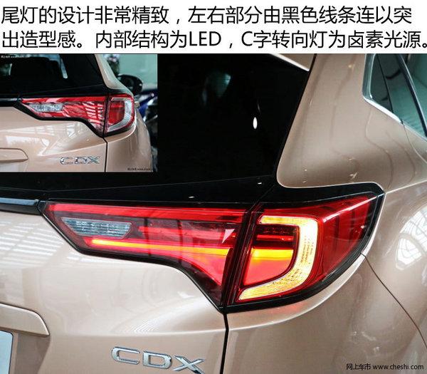 品牌复兴就靠你了!广汽讴歌CDX四驱版 实拍-图8