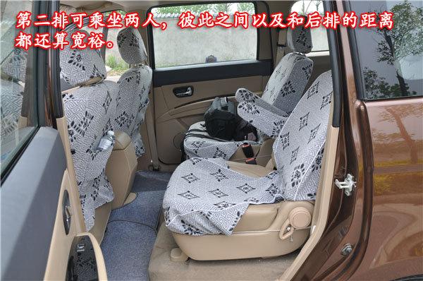 座家用车市场 五菱宏光S试驾 试乘 -空间方面 及动力方面 五菱宏光 高清图片