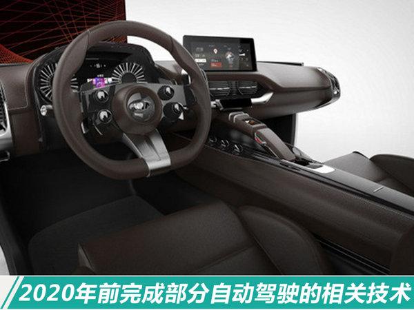 10大新旧造车势力登陆CES电子展 黑科技提前揭晓-图10