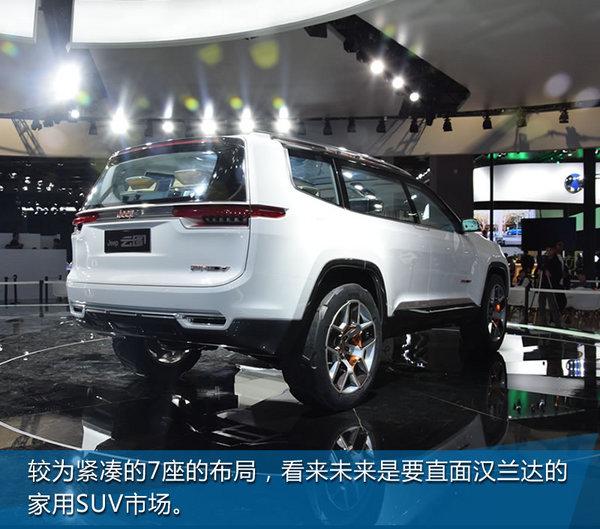 2017上海车展 Jeep云图概念车实拍解析-图7