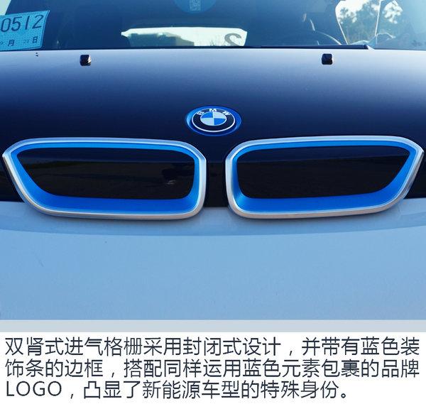 BMW电动如此不同-图5