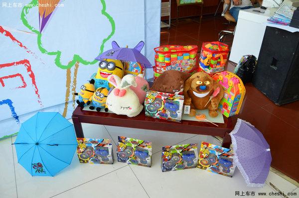 """""""致炫多彩汽车梦""""儿童绘画&拼图大赛"""