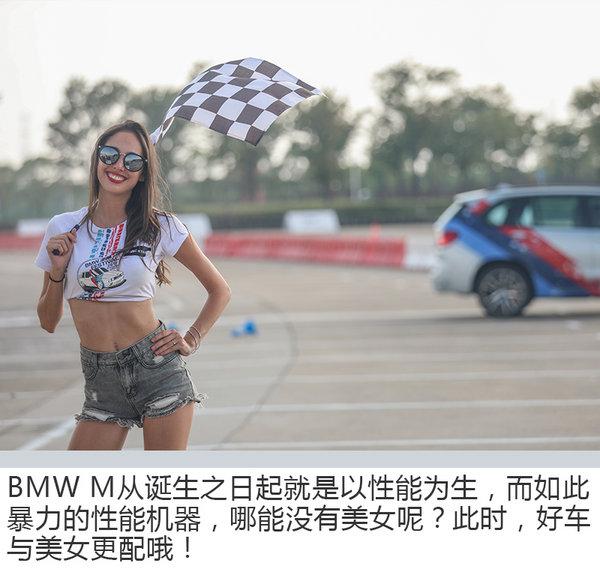 唤醒你那颗躁动的心脏 BMW M嘉年华上海站-图2