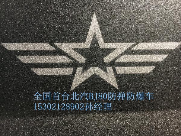 北汽BJ80防爆车 性能越野车竞争乔治巴顿-图7