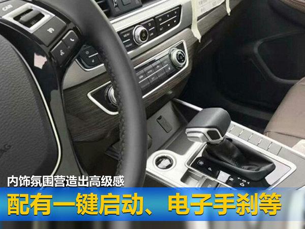 行高端SUV景逸X7将上市 搭1.5T发动机高清图片