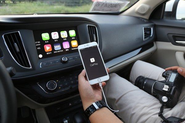 """上汽""""安卓版CarPlay""""即将上线-图3"""