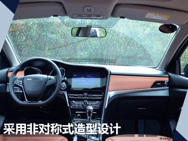 下周5款新车集中上市 SUV车型占8成(多图)-图11
