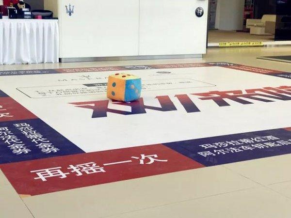 北京豪骏行阿尔法罗密欧巅峰惠战落幕-图6