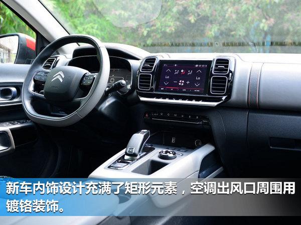 东风雪铁龙全新SUV天逸明日下线 9月上市-图1