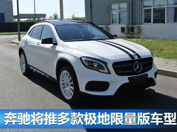 奔驰AMG将集中推15款新车 SUV仅20万元起-图3