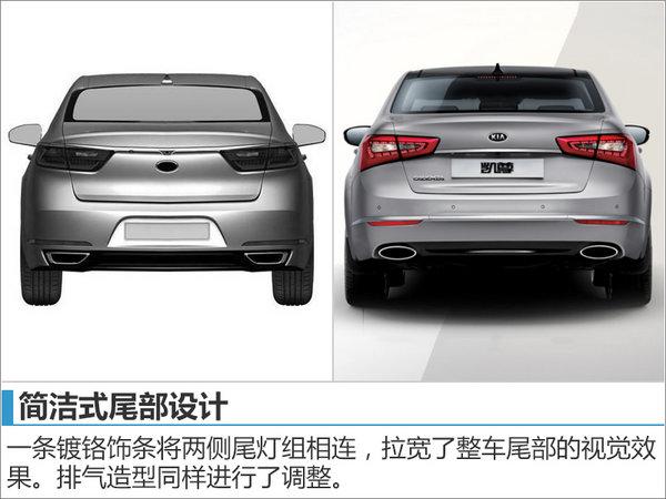 起亚K7将国产搭2.0T+8速 竞争雪铁龙C6-图3