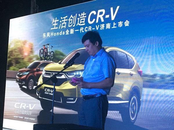 东风全新一代CR-V济南震撼上市-图5