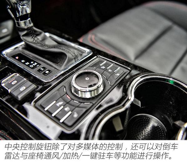 狂野外形下大有不同 试驾北京(BJ)20-图5