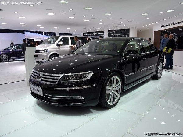大众辉腾唐山最高优惠17.55万元 有现车-图2