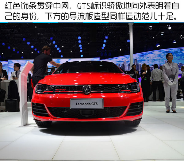 2016北京车展 上汽大众凌度GTS实拍解析-图4