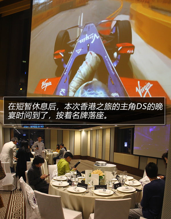 绝不仅是购物天堂 与DS一道畅游魅力的香港-图9